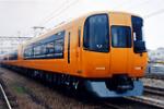 近畿日本鉄道「ACE」 1992